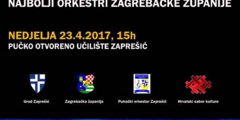 Smotra Zaprešić 2017